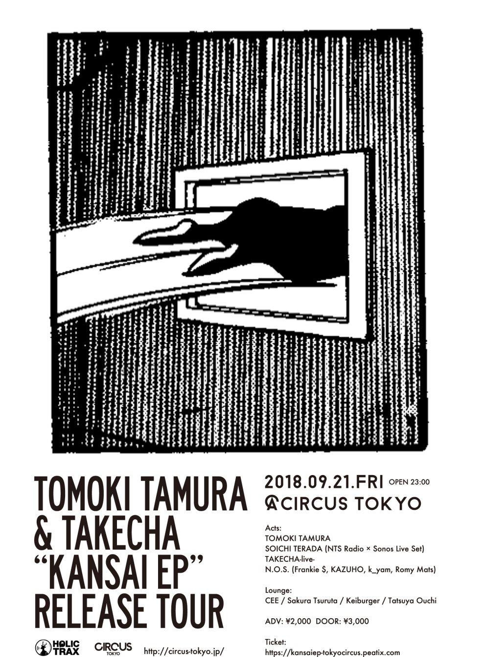 180921_Circus_Tokyo.jpg