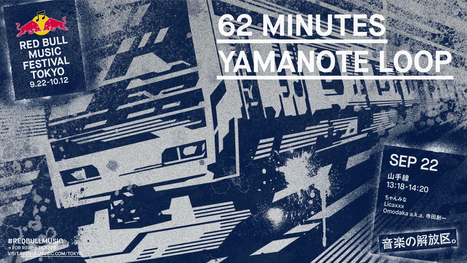 180922_yamanote_B.jpeg