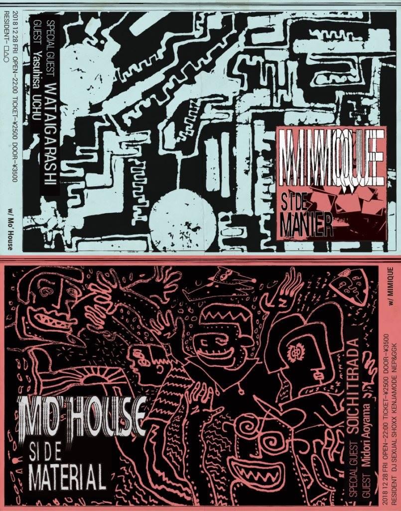 181228_MoHouse.jpg