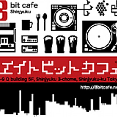 181231_8bitcafe.jpg