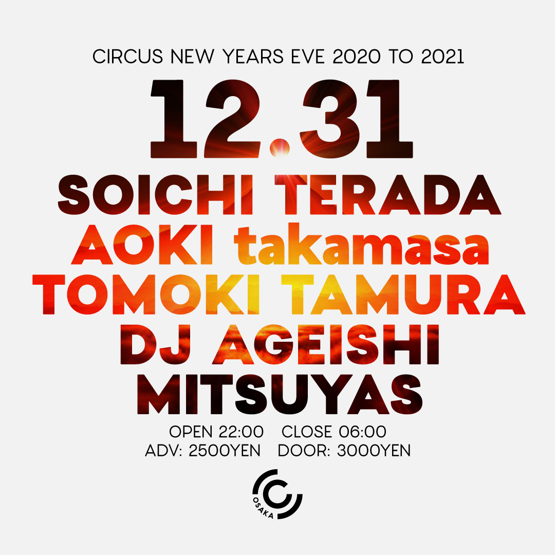 2020-12-31_CIRCUS-NEW-YEARS-EVE-2020-TO-2021-B.jpg