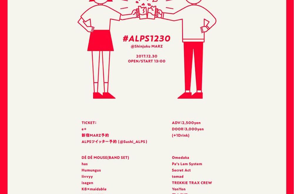 ALPS1230.jpg