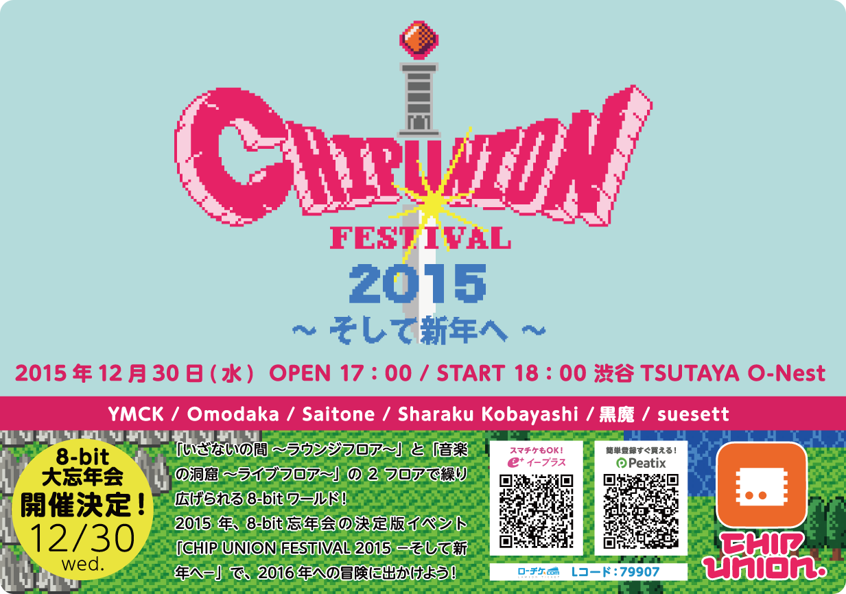 CUF2015_flyer_front.png