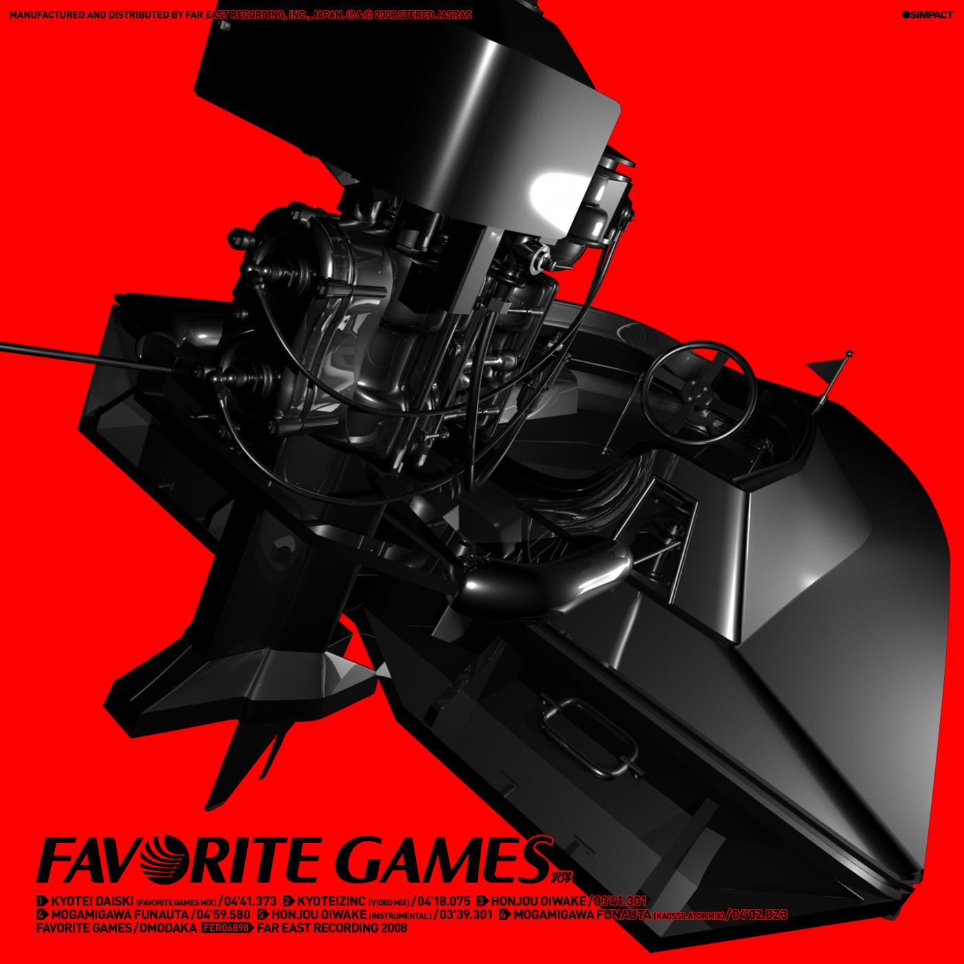 FER06898_favorite_games.jpg