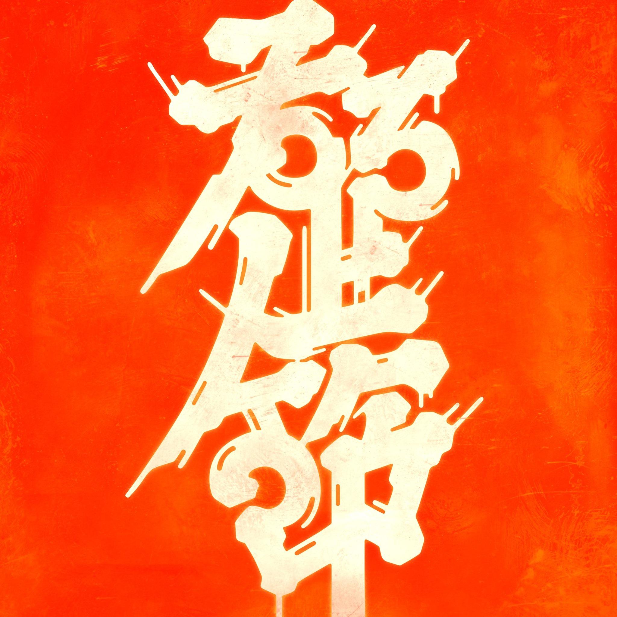 Gujoh_Bushi_190928.jpg