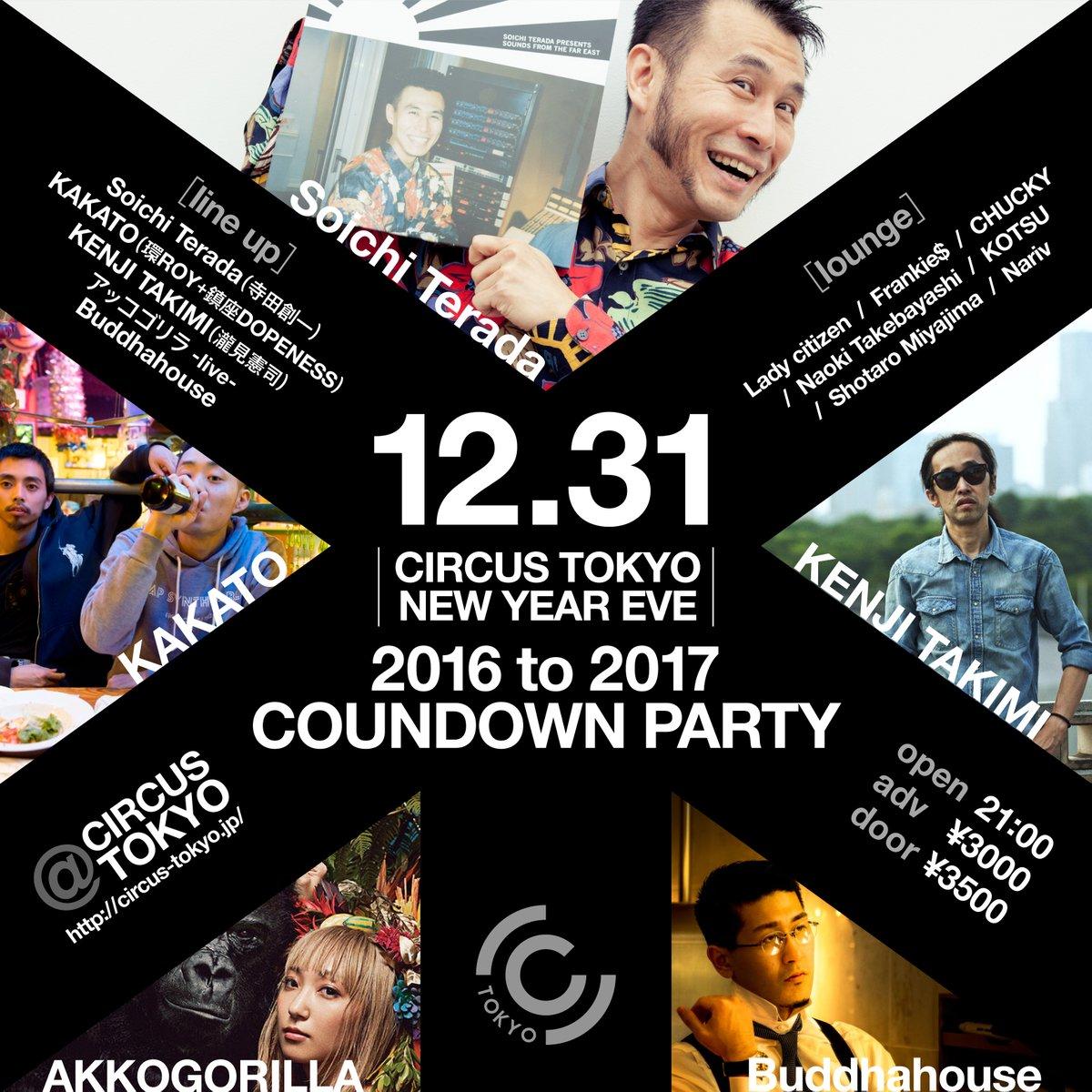 circus_2017.jpg