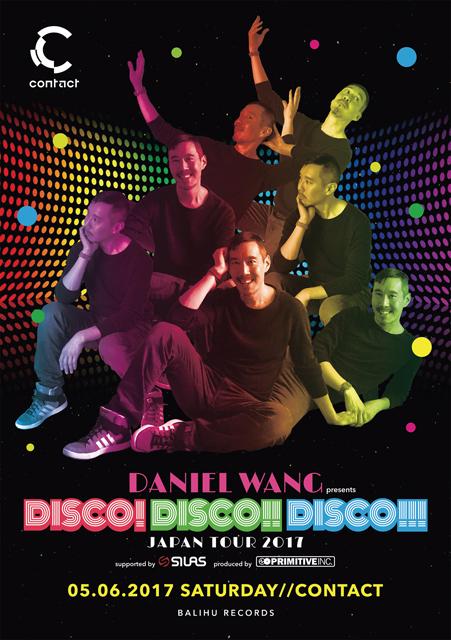 disco3.jpg