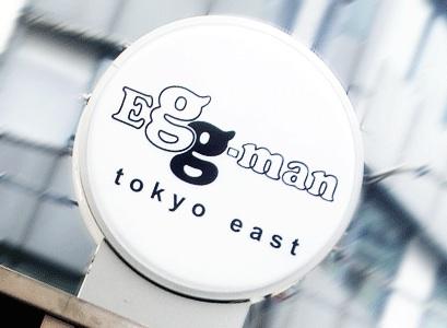 eggman.jpg