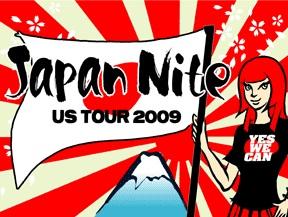 japannite2009.jpg