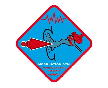 modulation1.jpeg