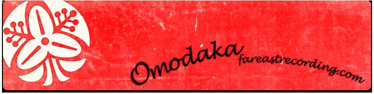images/omodaka_banner.png