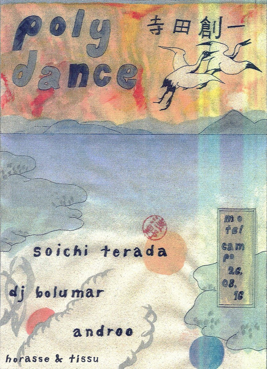 polydance.jpg