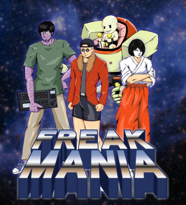 2016_FreakMania.jpg
