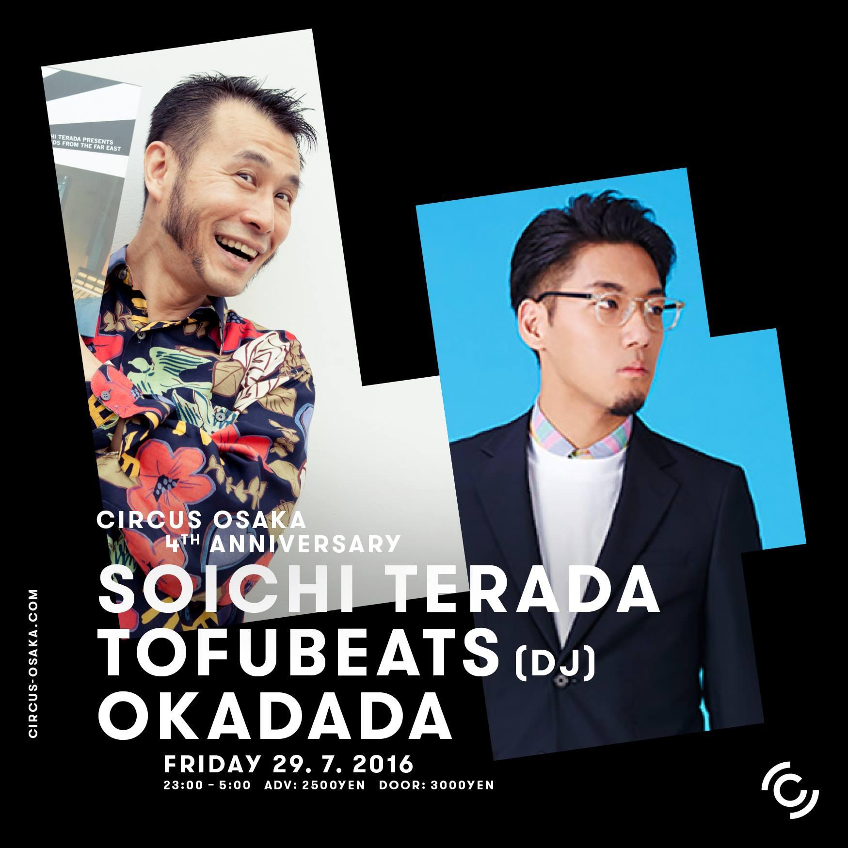 2016_Terada_Tofu_Circus.jpg